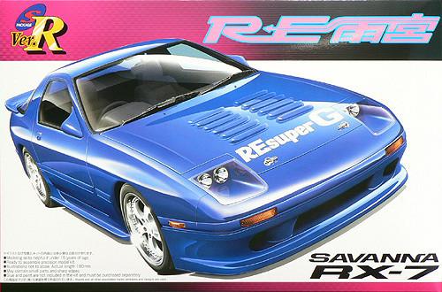 Aoshima 42540 Mazda Savanna RX-7 RE Amemiya 1/24 Scale Kit