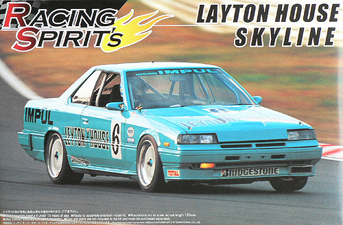 Aoshima 42816 Nissan Skyline DR30 Leyton House 1/24 Scale Kit