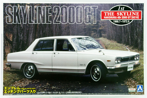 Aoshima 43820 Nissan Skyline 2000GT (GC10) 1/24 Scale Kit