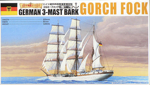 Aoshima 44285 GERMAN 3-MAST BARK GORCH FOCK Sailing Ship 1/350 Scale Kit