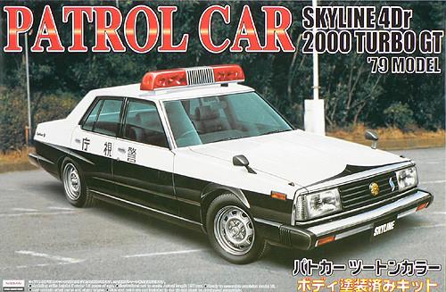 Aoshima 44971 Nissan Skyline 2000GT Police Car 1/24 Scale Kit (Pre-painted Body)