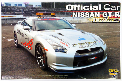 Aoshima 44995 Nissan GT-R R35 Official Car 1/24 Scale Kit