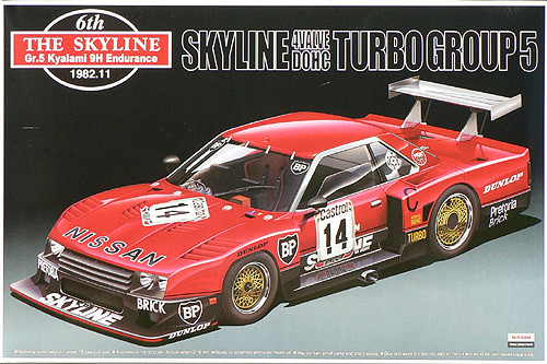 Aoshima 47590 Nissan Skyline Turbo Group 5 Kyalami 9H Endurance 1/24 Scale Kit