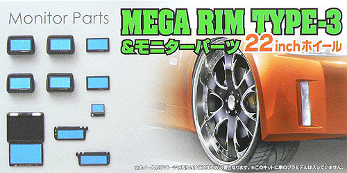Aoshima 48085 MEGA RIM TYPE-3 22 inch Wheel & Monitor Parts Set 1/24 Scale Kit