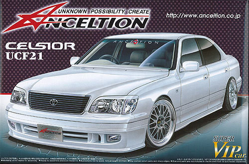 Aoshima 49884 Toyota Celsior UCF21 Anceltion 1/24 Scale Kit