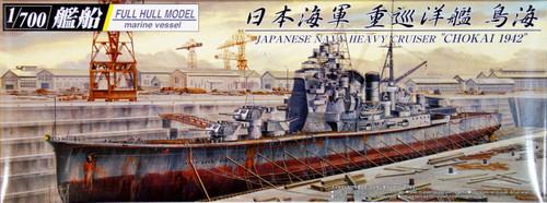 Aoshima Full Hull 43288 IJN Japanese Heavy Cruiser CHOKAI 1/700 Scale Kit