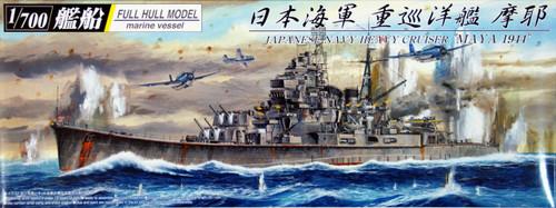 Aoshima Full Hull 43295 IJN Japanese Heavy Cruiser MAYA 1/700 Scale Kit