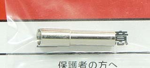 Fujimi Metal Muffler 16 Mega Horn Style Short Muffler (1/24 Scale)