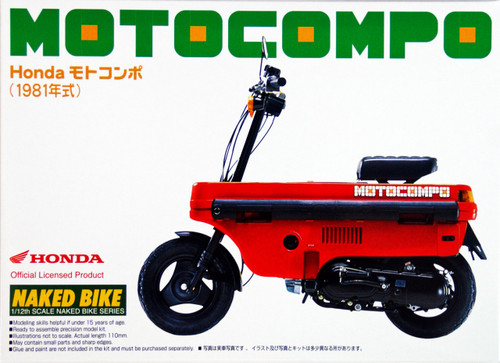 Aoshima Naked Bike 33 47972 Honda MOTOCOMPO 1981 1/12 Scale Kit