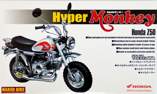 Aoshima Naked Bike 52 45589 Honda Z50 Hyper Monkey Takegawa Parts 1/12 Scale Kit