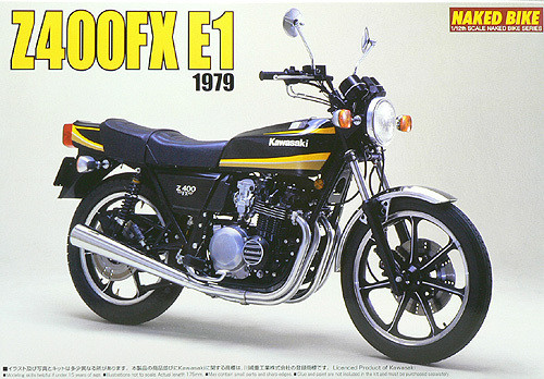 Aoshima Naked Bike 61 44407 Kawasaki Z400FX E1 Tiger 1/12 Scale Kit