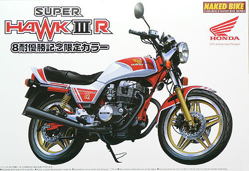 Aoshima Naked Bike 67 47019 Honda CB400N Super Hawk III 1/12 Scale Kit