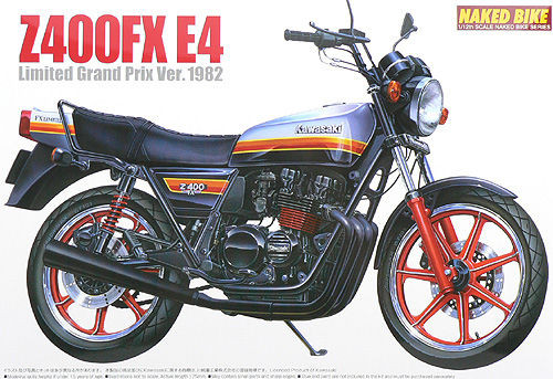 Aoshima Naked Bike 68 47705 Kawasaki Z400FX E4 Limited 1/12 Scale Kit