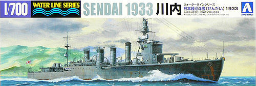 Aoshima Waterline 40133 IJN Japanese Light Cruiser SENDAI 1/700 Scale Kit
