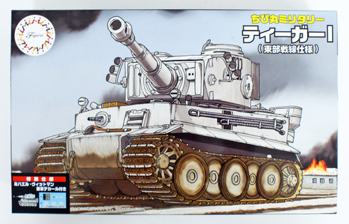 Fujimi TM10EX-1 Chibi-maru MilitaryTiger I Eastern Front Special Ver. Non-scale kit