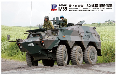 Pit-Road Skywave G-49K JGSDF Type 82 Command & Communications Vehicle w/ Camouflage net 1/35 scale kit