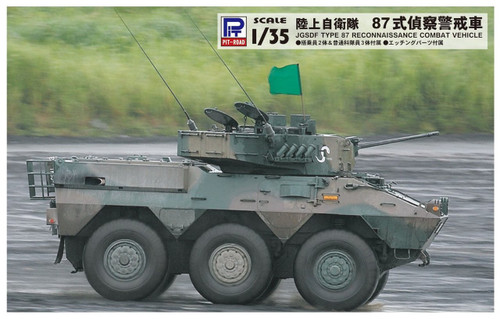Pit-Road Skywave G-48K JGSDF JGSDF Type 87 Reconnaissance Combat vehicle 1/35 scale kit