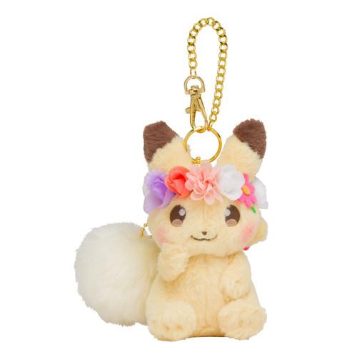 Pokemon Center Original Mascot w/ Charm Easter Pikachu 324-238326