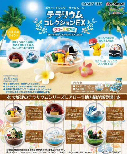 Re-ment 204116 'Pokemon Terrarium Collection EX' -Alola Region Ver.- 6 Figure Complete set