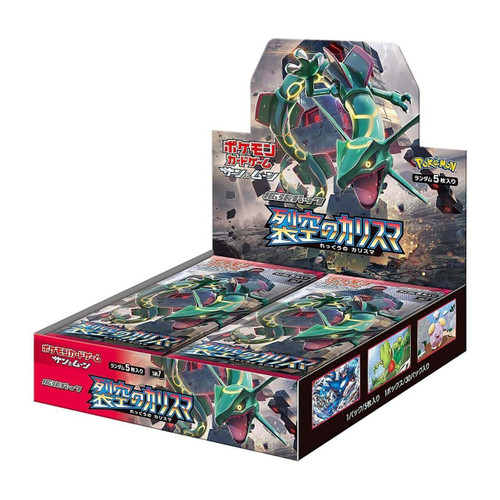 Pokemon Card Game SM7 Sun & Moon Rekku no Charisma Sky-Splitting Charisma BOX