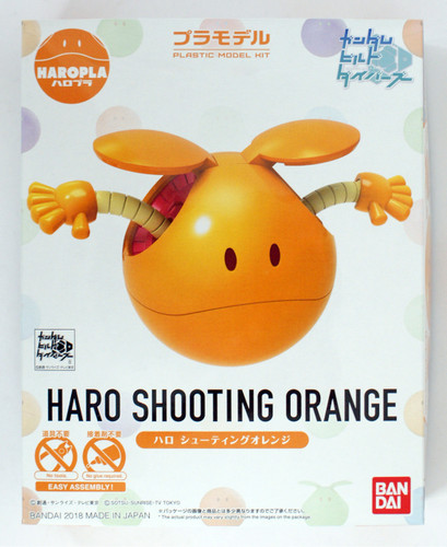Bandai Haro Pla 03 Haro Shooting Orange Plastic Model Kit 283768