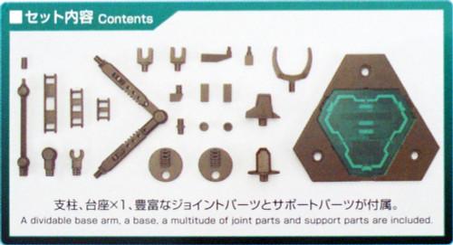 Bandai HG Build Custom 034 Diver Gear Display Base