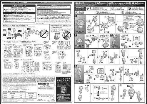 Bandai HG Gundam Build Divers 003 Grimoire Red Beret 1/144 Scale Kit