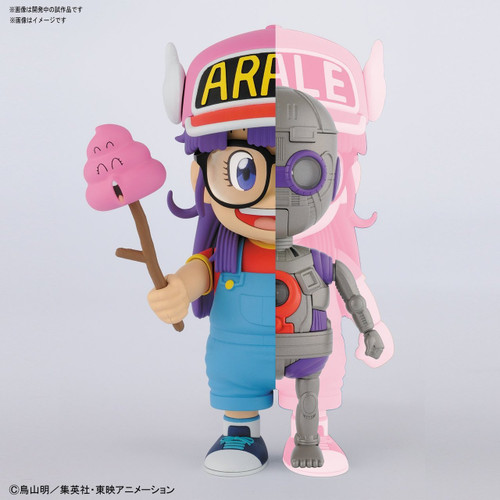 Bandai Figure-Rise Mechanics Dr.Slump 257387 Arale Plastic Model Kit