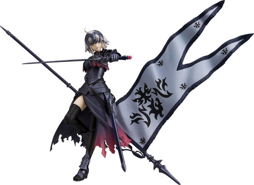 Max Factory figma 390 Avenger / Jeanne d'Arc (Alter) (Fate/Grand Order)