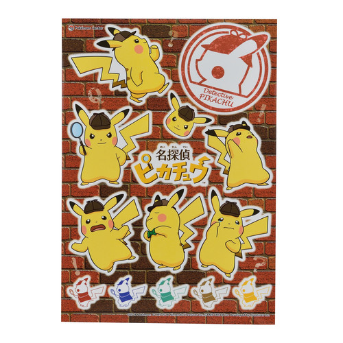 Pokemon Center Original Detective Pikachu Sticker 324-241456