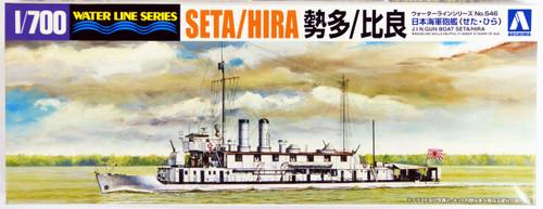 Aoshima Waterline 45473 IJN Japanese Gun Boat SETA/HIRA 1/700 Scale Kit