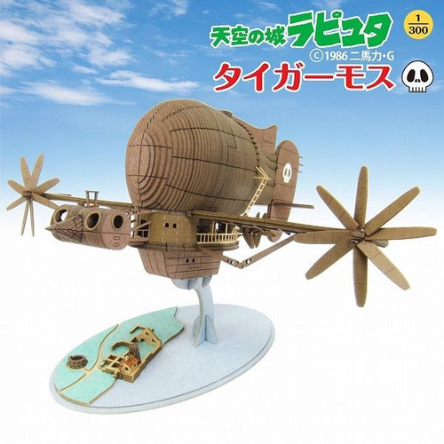 Sankei MK07-17 Studio Ghibli Tiger Moth Castle in the Sky 1/300 Scale Paper Kits