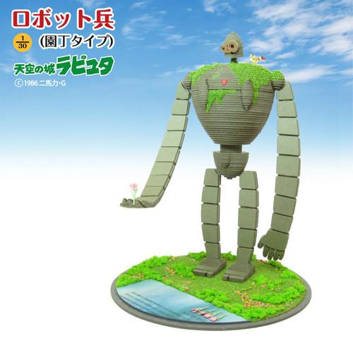 Sankei MK07-20 Studio Ghibli Robot Soldier Castle in the Sky 1/30 Scale Paper Kits