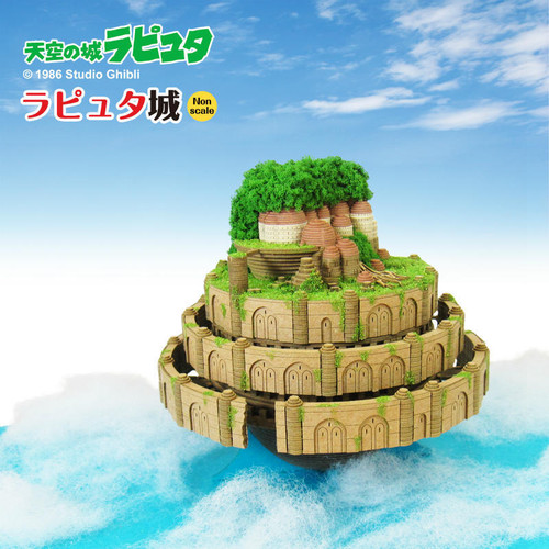 Sankei MK07-33 Studio Ghibli Laputa Castle (Laputa in the Sky) - Non-Scale Paper Kits