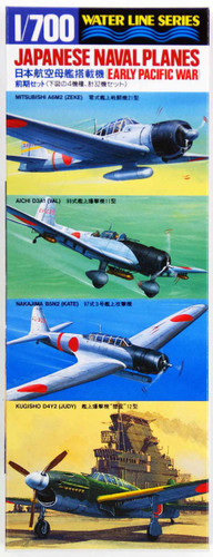 Aoshima Waterline 46128 Japanese Naval Plane Set (Early) 1/700 Scale Kit