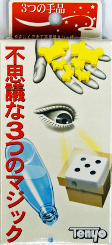 Tenyo Japan 110140 THREE MAGIC (Magic Trick)