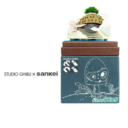 Sankei MP07-20 Studio Ghibli Laputa in the Sky Castle in the Sky Non-Scale Paper Kits