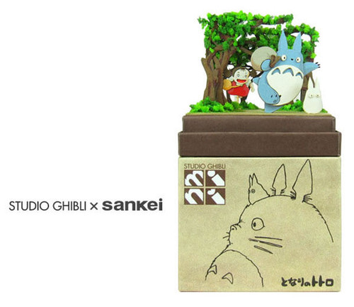 Sankei MP07-47 Studio Ghibli Secret Tunnel (My Neighbor Totoro) Non-Scale Paper Kits