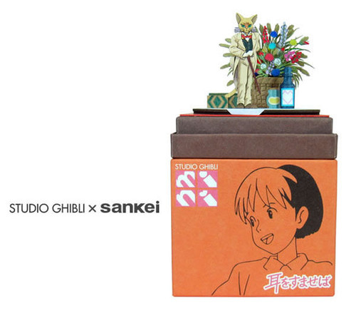 Sankei MP07-52 Studio Ghibli Let's Play Ensemble (Whisper of Heart) Non-Scale Paper Kits