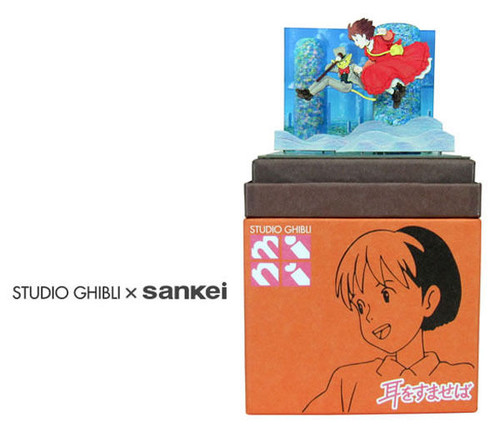Sankei MP07-53 Studio Ghibli I Will Go With You (Whisper of Heart) Non-Scale Paper Kits
