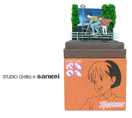 Sankei MP07-54 Studio Ghibli Let's Go to See the Sunrise (Whisper of Heart) Paper Kits