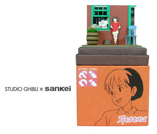 Sankei MP07-55 Studio Ghibli Welcome to Chikyuya (Whisper of Heart) - Non Scale Paper Kits