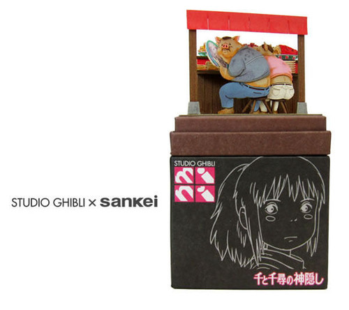 Sankei MP07-56 Studio Ghibli Parents Become Pigs (Spirited Away) - Non Scale Paper Kits