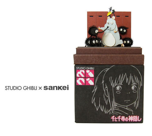 Sankei MP07-60 Studio Ghibli Engacho (Spirited Away) - Non Scale Paper Kits