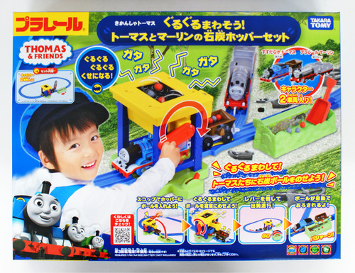Takara Tomy Pla-Rail Thomas and Merlin Coal Hopper Set 977759