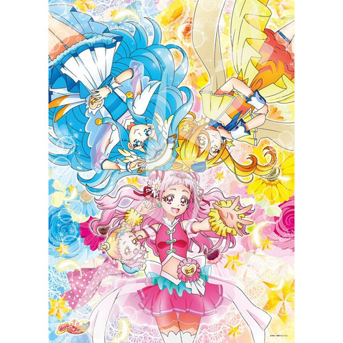 Ensky Jigsaw Puzzle 300-L545 Hugtto! PreCure Pretty Cure (300 L-Pieces)