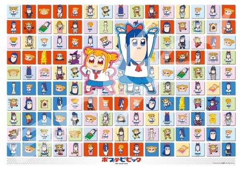 Ensky Jigsaw Puzzle 500-318 Poptepipic Pop Team Epic (500 Pieces)