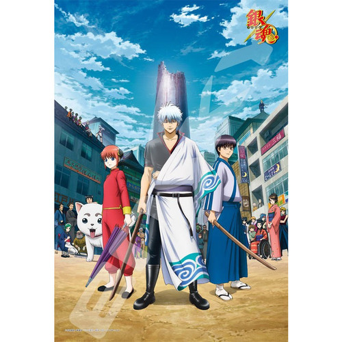 Ensky Jigsaw Puzzle 300-1333 Gin Tama Silver Soul Arc (300 Pieces)