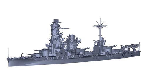 Fujimi TOKU 96EX-1 IJN Battleship ISE Special Ver. (1942) 1/700 scale kit