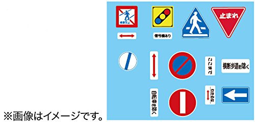Fujimi GT9 116341 Traffic Sign Set (For Mountain Pass) 1/24 scale kit